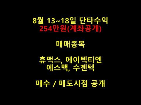 DCM_20200911033009ua2.jpg
