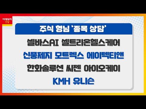 KakaoTalk_20210102bmv_1609520285.jpg