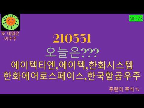 wK3n4_20210410.jpg